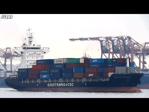 [船] SINOTRANS QINGDAO Container ship コンテナ船 Tokyo Port 東京港 2013-AUG
