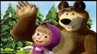 تنزيل العاب ماشا والدب  masha and bear للاندرويد