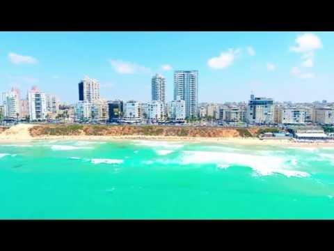 Te Amo Israel - HD