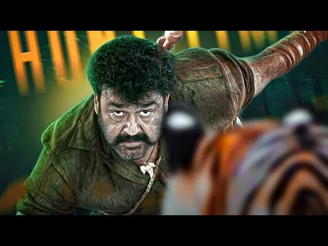 Pulimurugan Theme Song