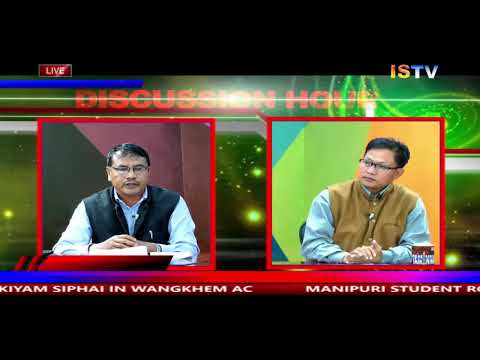 DISCUSSION HOUR   11th June 2018  [topic: restrictions on transport of goods on NH-37]