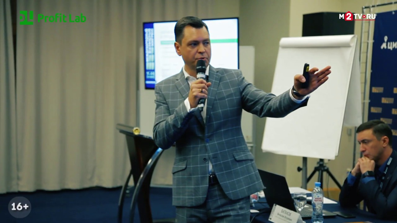 Методы оценки эффективности, отчеты и аналитика в продажах девелопера. Александр Таптыгин