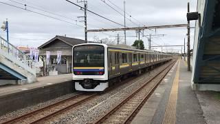 外房線 長者町駅にて電車待ち時間の電車観察