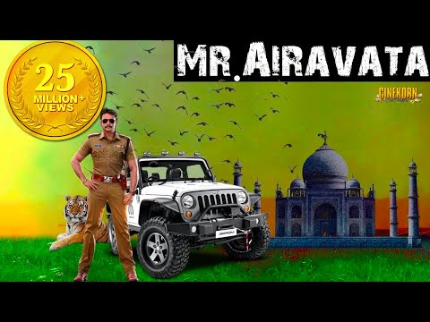 Airavata Latest Hindi Dubbed Movie | New Hindi Dubbed Action Movies 2016
