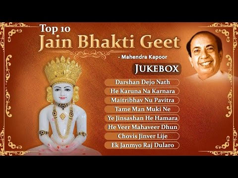 Top 10 Jain Songs | Popular Jain Stavans Gujarati | Jai Jinendra