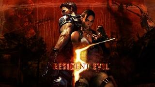 Проходим Resident evil 5 в coop /Нарезка/ 1 часть ( 14+ )