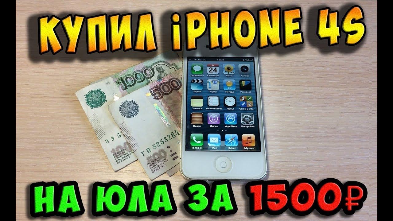 Вы можете купить смартфоны и аксессуары для них в орле в интернет магазине ультра. Смартфон apple iphone 7 и iphone 7 plus от 37 990 руб.
