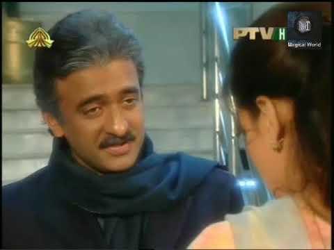 Yaad Piya Ki Aaye Drama Ptv Home Last Episode 14 Sami Khan Erum Akhtar