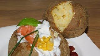 Запечённый картофель в мундире. Картофель в мундире с начинкой. Кумпир.