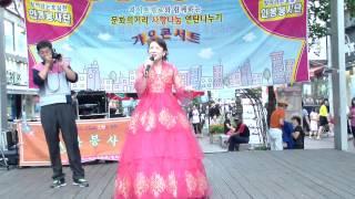 가수 신인천 사랑이가네 문화의거리2