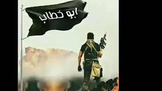 تصميم علم الاسم ابو خطاب حسب الطلب اكتب بالكومنت  وشوف الوصف ضروري