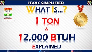 Is 1 TON = 12000 BTUH or (400 CFM) Explained