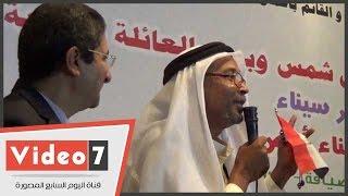 """المنسق العام للقبائل العربية بسيناء للسيسى: """"طاب التمر يا صقر العرب"""""""