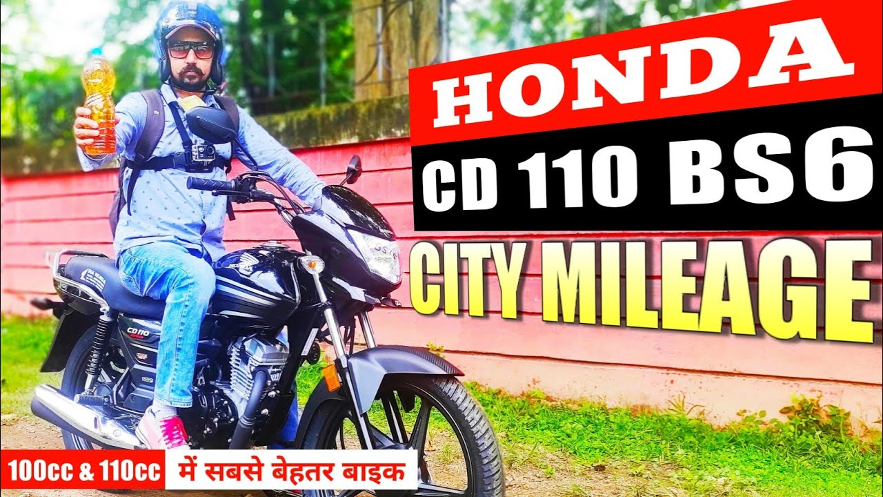 2020 Honda CD 110 BS6 Mileage Test & New Updates