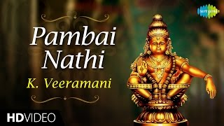 Pambai Nathi | பம்பை நதி | Tamil Devotional Video | K. Veeramani | Ayyappan Songs