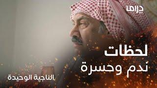 سامحيني يامنيرة.. مبارك في لحظات حسرة وندم