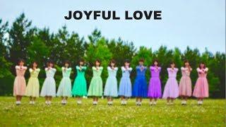 はじめまして。 アイドルの振りコピユニット『amut(アミュット)』です(。☌ᴗ☌。) 21作目の今回は日向坂46(けやき坂46)さんの「JOYFUL LOVE」を踊らせていただきました。
