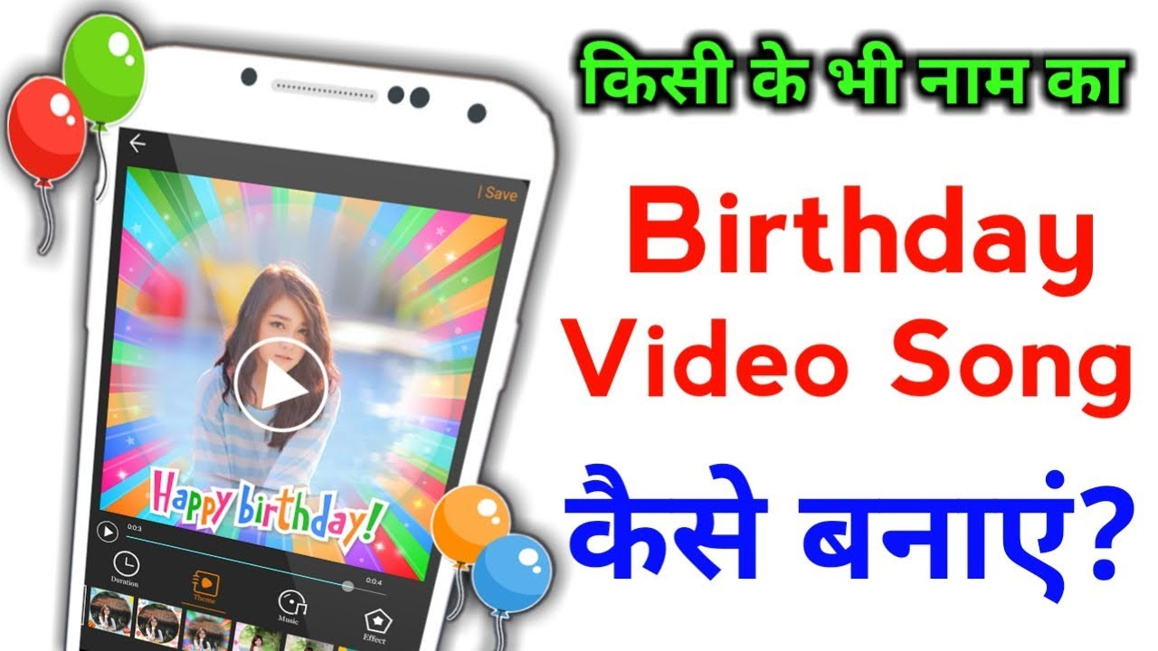 How To Create Happy Birthday Video Song With Name Photo