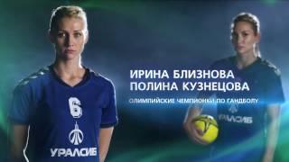 видео Страховая компания Национальная страховая компания Татарстан (НАСКО)