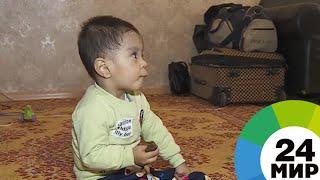 Нужна помощь: маленького Саидакбара спасет срочная операция на сердце - МИР 24