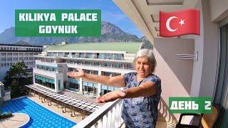 Турция 2020 Конец сезона Переселили в шикарный номер Обзор отеля Kilikya Palace Göynük
