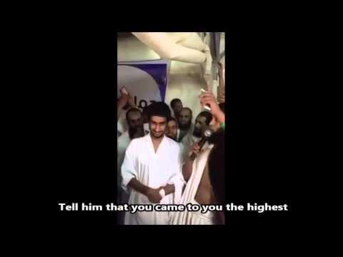 Sheikh Mansour As-Salami during Hajj 2015 (English Subs)