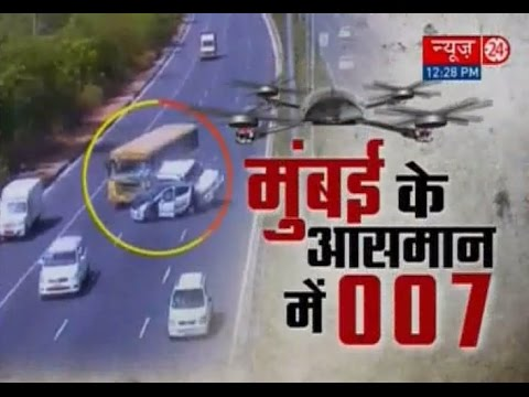 Maharashtra govt to use drones to monitor traffic on Mumbai-Pune Expressway