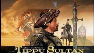 Share Mysore Tipu Sultan Best Music Ringtone