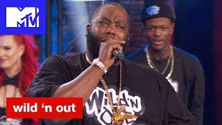 'Nick Cannon's Text Number is What?!' Official Sneak Peek | Wild 'N Out | MTV