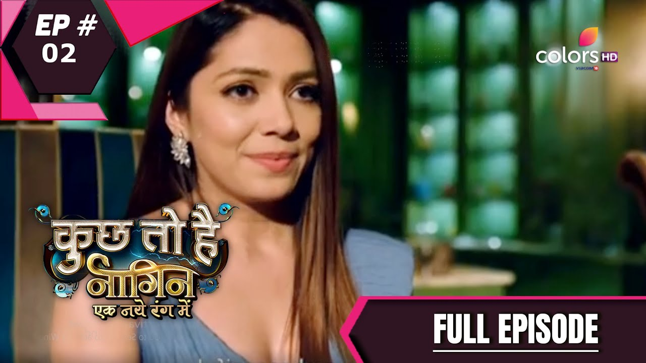 Download Kuch Toh Hai - Full Episode 2 - With English Subtitles