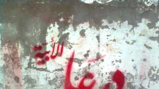 أحمد القسيم يبكي حوران رائعة عيني عليها رأح