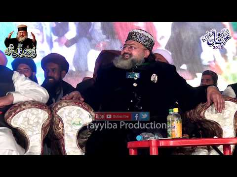 Sajid qadri Izzat e Rasool 2016