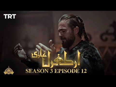 Ertugrul Ghazi Urdu | Episode 12| Season 3