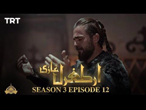 Ertugrul Ghazi Urdu | Episode 12| Season 3