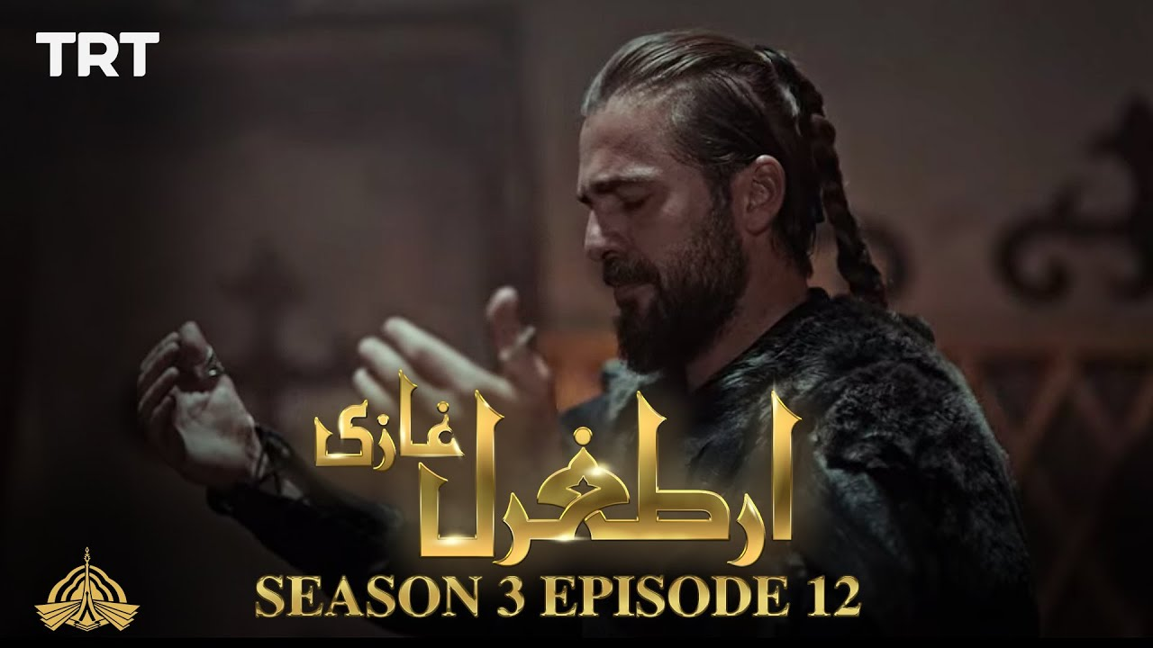 Download Ertugrul Ghazi Urdu | Episode 12| Season 3