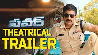 Power Theatrical Trailer | Ravi Teja | Regina Cassandra | Hansika