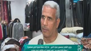 صبايا الخير | ريهام سعيد لأول مرة تتحدث عن الجندي المجهول وراء حملة  كلنا مصريين