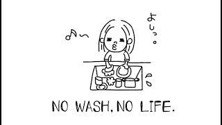 お皿洗いがイヤすぎて曲を作りました。 イヤだーーーーーーーー!!! ...