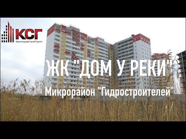 Ксг строительная компания краснодар официальный сайт примеры оформления сайтов компаний