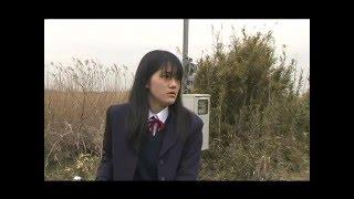 『河の恋人』(2006年、77分、DV) 出演:表桐子、藤岡宏美、眞島秀和、...