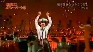 沢田研二ヒットメドレー