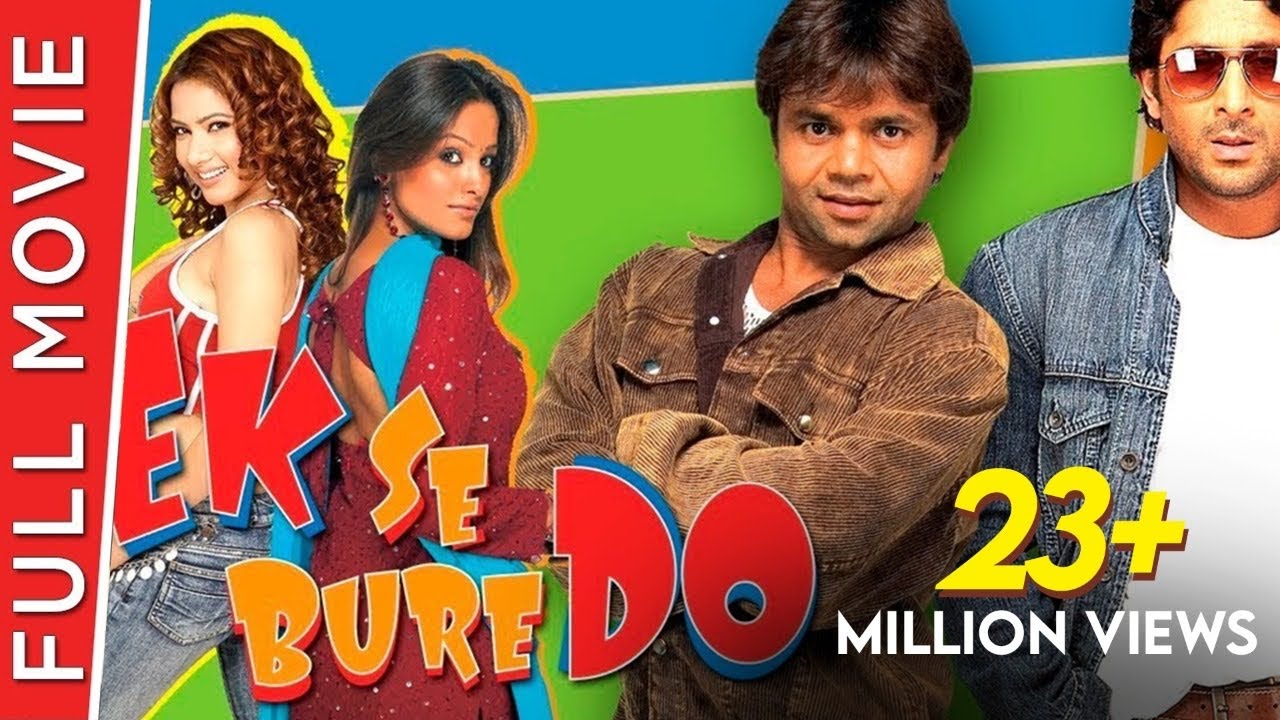 Ek Se Bure Do | Full Hindi Movie | Arshad Warsi, Rajpal Yadav, Anita Hassanandani | Full HD 1080p