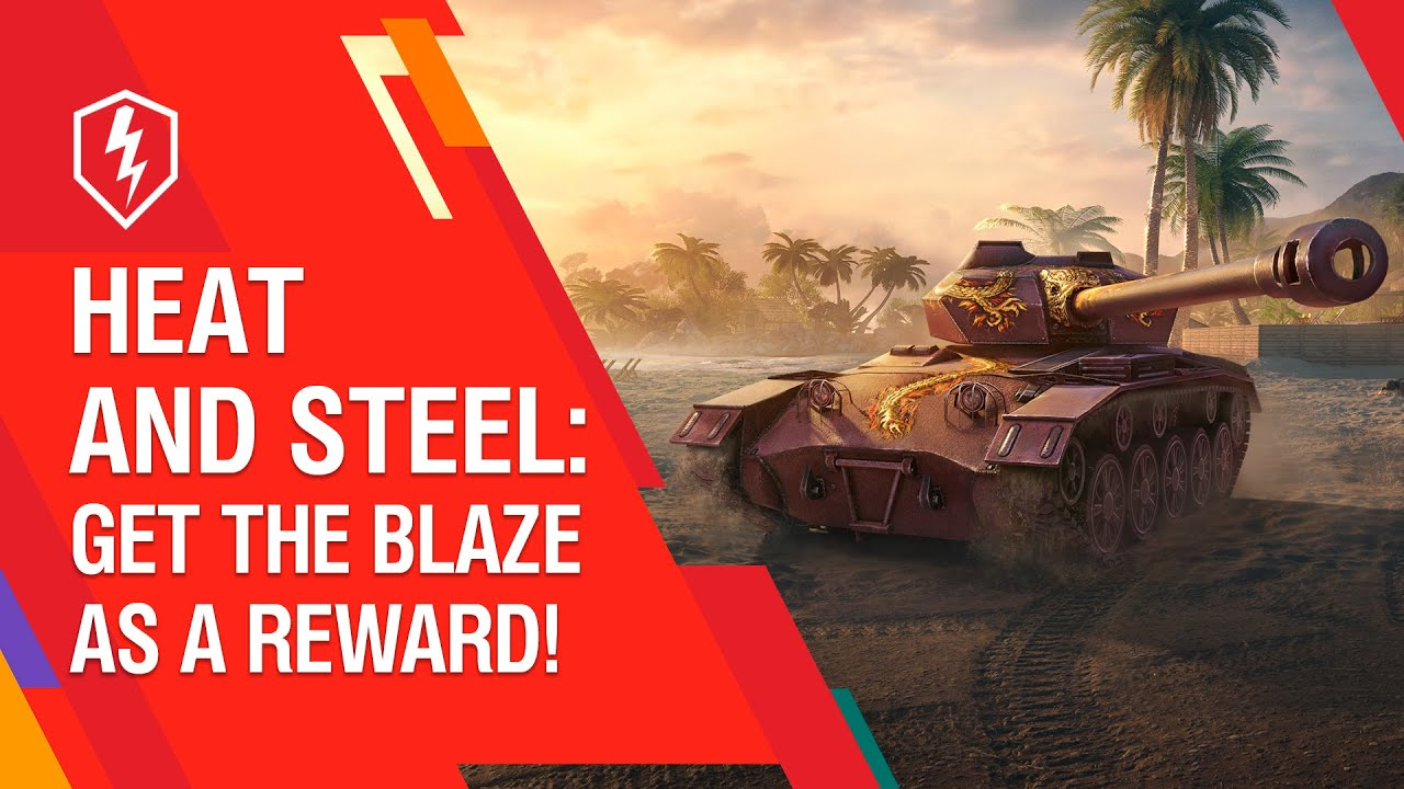 WoT Blitz. Heat and Steel: Get the Blaze as a Reward!