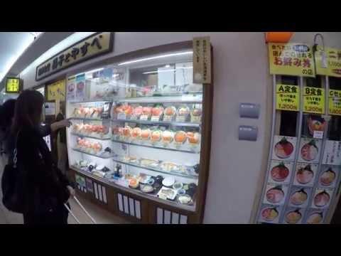 Travel Highlights: Hokkaido, Japan 2015