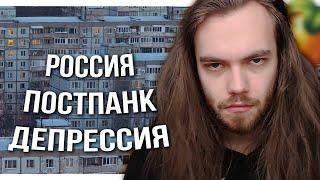 ГРУСТНЫЙ ПОСТ ПАНК за 5 МИНУТ в FL STUDIO / РАЗБОР СВЕДЕНИЯ ВОКАЛА