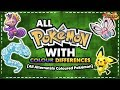 EVERY Pokémon with A DIFFERENT Colour! (ALL Alternatively Coloured, Shiny & Rare)