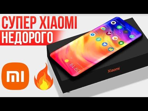 В ЗАД Redmi! НОВЫЙ ХИТ XIAOMI СКОРО 🔥 Apple и ГАНДЖ 😱 Samsung СПАСУТ СМАРТФОНЫ