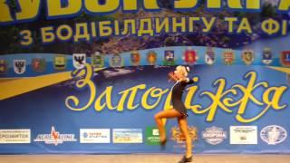 Кубок Украины 2017.Фитнес + 163 см произволки