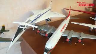 В Курске открылась выставка моделей военных самолётов Александра Молокотина