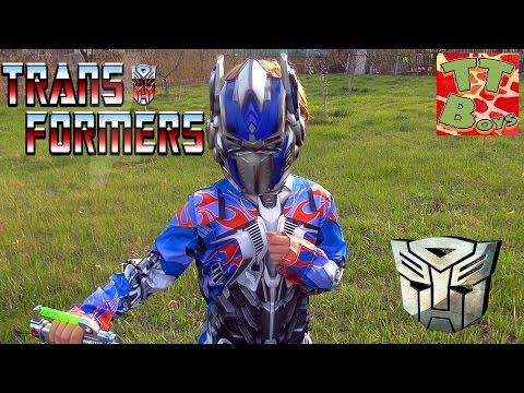 Трансформеры. Видео для детей. Сюрприз для Игорька. Костюм Трансформера. Transformer Optimus Prime